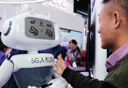 抓住新一輪科技革命和產業變革機遇 推動我國新一代人工智能健康發展