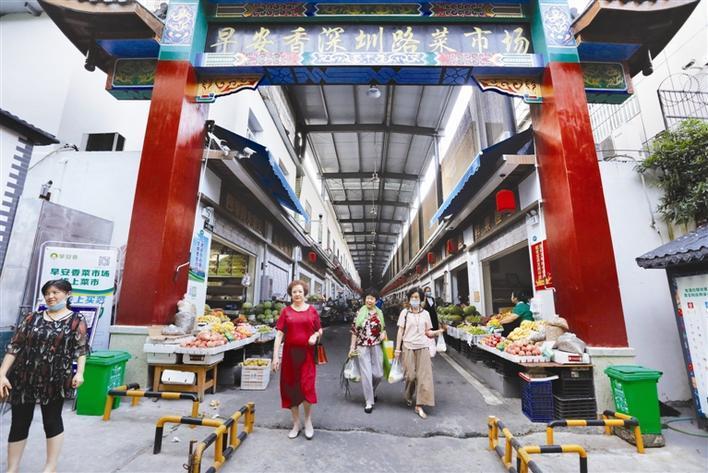 菜市场升级,市民们买得舒心