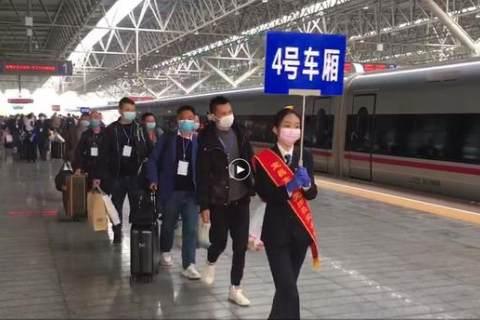 复工专列驶杭州