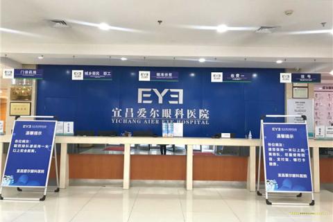 在宜昌做近视手术如何选择医院?