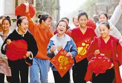 各族人民幸福吉祥 偉大祖國繁榮富強