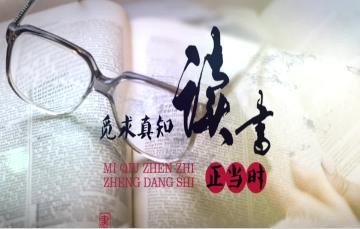 《書香宜昌·好書推薦(七)》