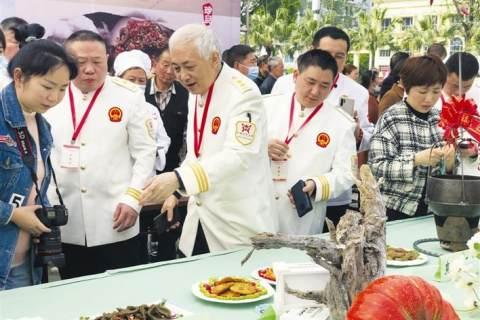 兴山举行美食创新暨厨艺大赛