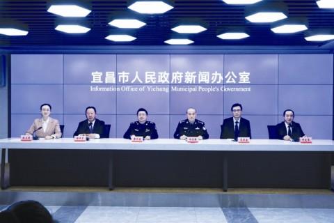 宜昌出臺新規保護城市橋梁隧道安全 將于5月1日起正式施行