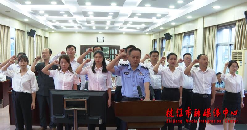 枝江市第六届人大常委会第40次会议召开