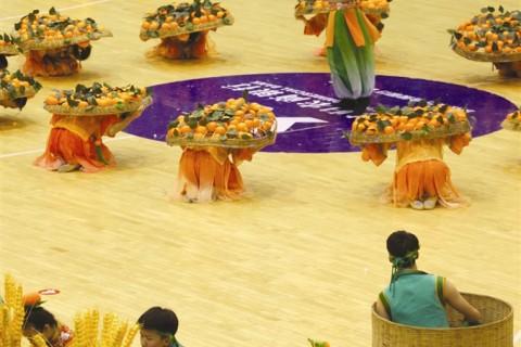 秭歸縣第二屆農民運動會開幕