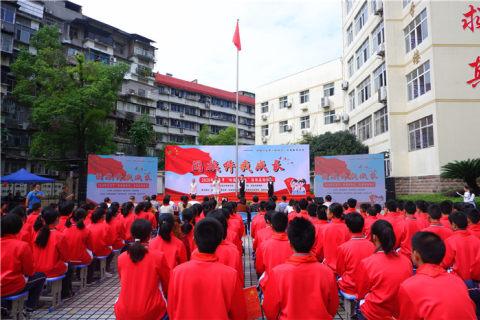 """宜昌市啟動2020年""""向國旗敬禮""""主題教育活動"""