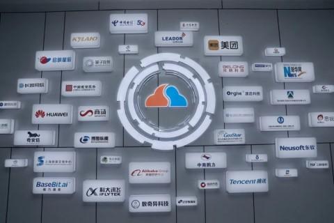 三峽(宜昌)大數據產業園正式開園運營