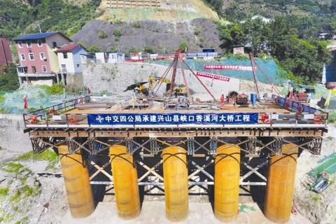 峽口香溪河大橋主墩樁基完工