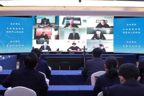宜昌市首场重大项目集中签约活动侧记