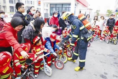 快乐体验学消防