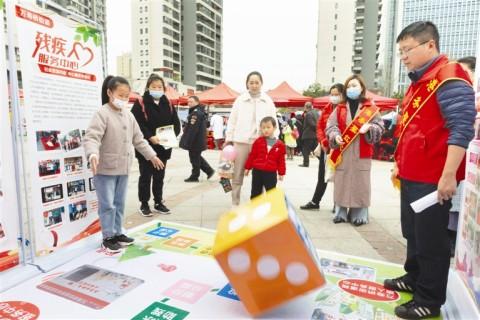 社会组织慈善项目展示交流会举行