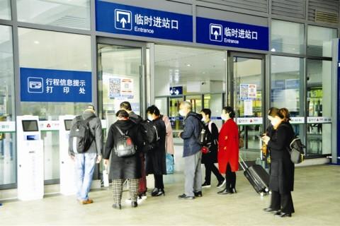 东站小长假发送旅客9.3万人次
