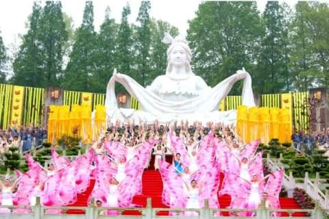 湖北·遠安嫘祖文化節盛大開幕