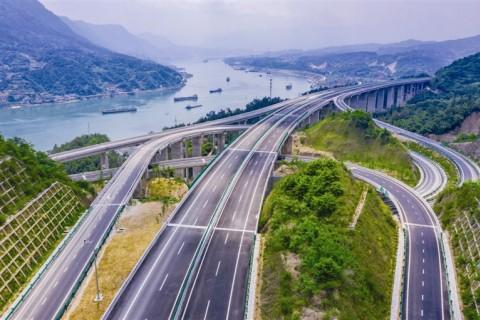 三峡翻坝  江北高速公路即将建成通车