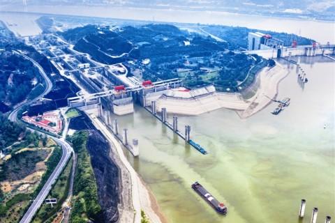 三峡水库水位提前消落至145米